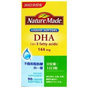 ドコサヘキサエン酸(DHA).jpg